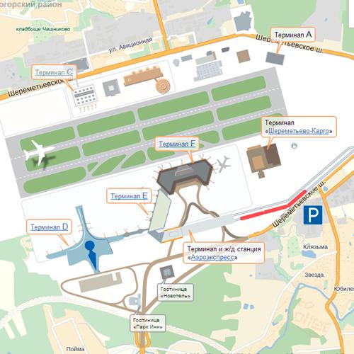 Схема-аэропорта. Терминалы